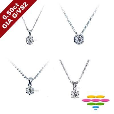 彩糖鑽工坊 GIA鑽石 50分 G/VS2 3EX鑽石墜子