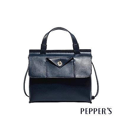 PEPPER`S Aurora 牛皮斜背包 - 午夜藍