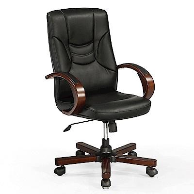 GD綠設家 洛可比皮革多功能主管椅/辦公椅-62x73x104cm免組