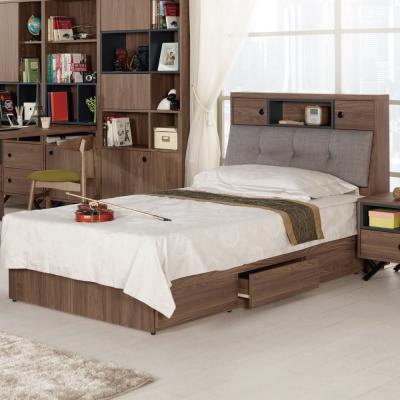 床台 單人3.5尺 瑞琪兒 床頭箱+抽屜床底 不含床墊 品家居