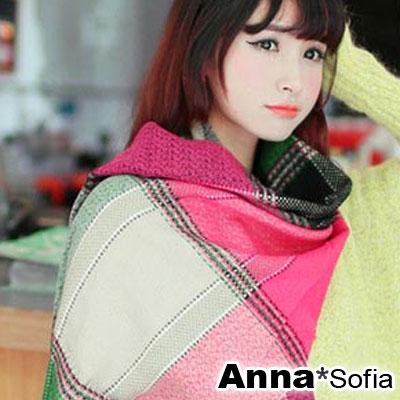 AnnaSofia-螢光絮線格-毛線織圍巾-綠桃系
