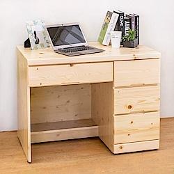 Bernice-松木3.3尺松木書桌(下座)-98x59x77cm