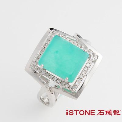 石頭記 尊爵天然鑽白k金台灣藍寶戒指