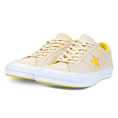 CONVERSE-男休閒鞋159814C-香草