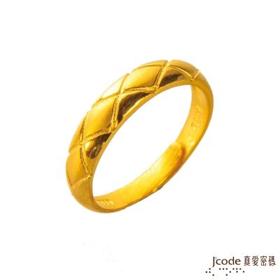 J'code真愛密碼 幸福結晶黃金男戒指