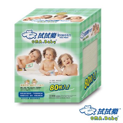 拭拭樂 嬰幼兒乾濕兩用紗布毛巾80枚入