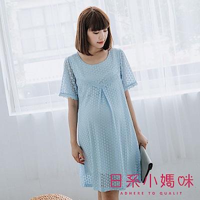 日系小媽咪孕婦裝-哺乳衣~氣質圓點布蕾絲洋裝 (共二色)