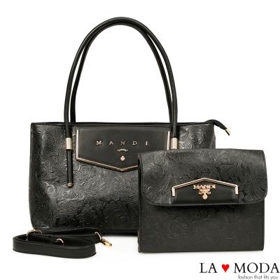 La Moda 華麗美學特殊壓紋超大容量子母包托特包兩件組(黑)