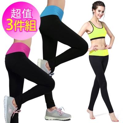 運動褲 彈力螢光修身九分慢跑瑜珈運動褲-超值三件組 LOTUS