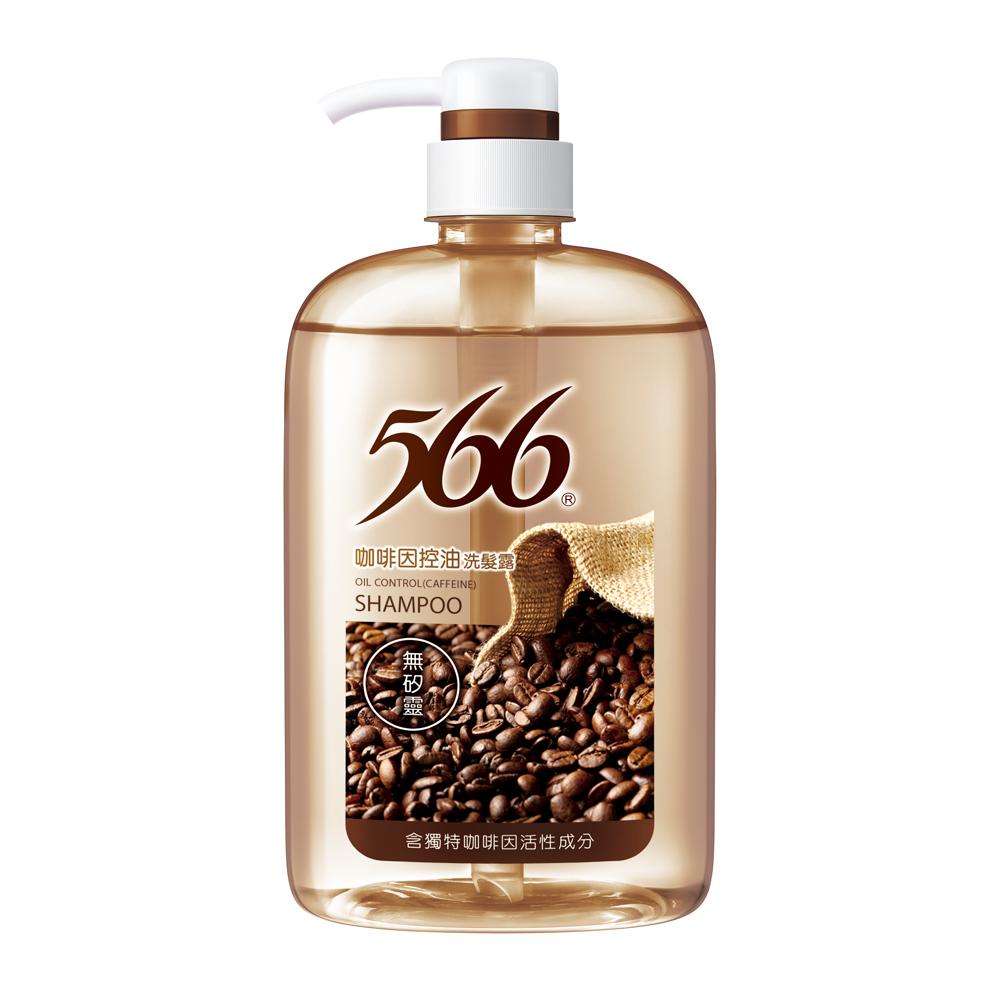 566 無矽靈咖啡因控油洗髮露-800g