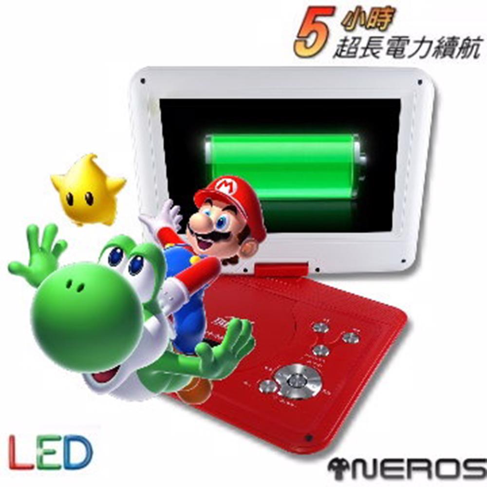 NEROS 10.1吋 超長5小時 LED RM8合一 移動式DVD(紅白色)