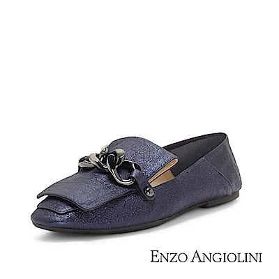 ENZO ANGIOLINI--金屬鍊條復古方頭樂福平底鞋-海軍藍