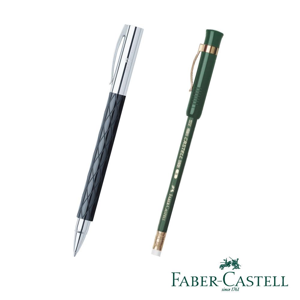 Faber-Castell 高級樹脂纖維菱格紋系列鋼珠筆&完美鉛筆 對筆組