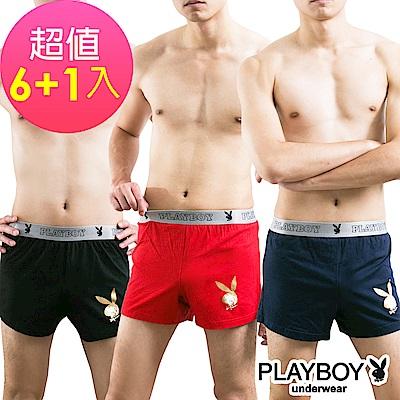 PLAYBOY 燙金兔頭Logo素面針織四角褲(6+1件情趣禮組)