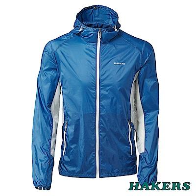 【HAKERS 哈克士】男-超輕量防風外套(宇宙藍)