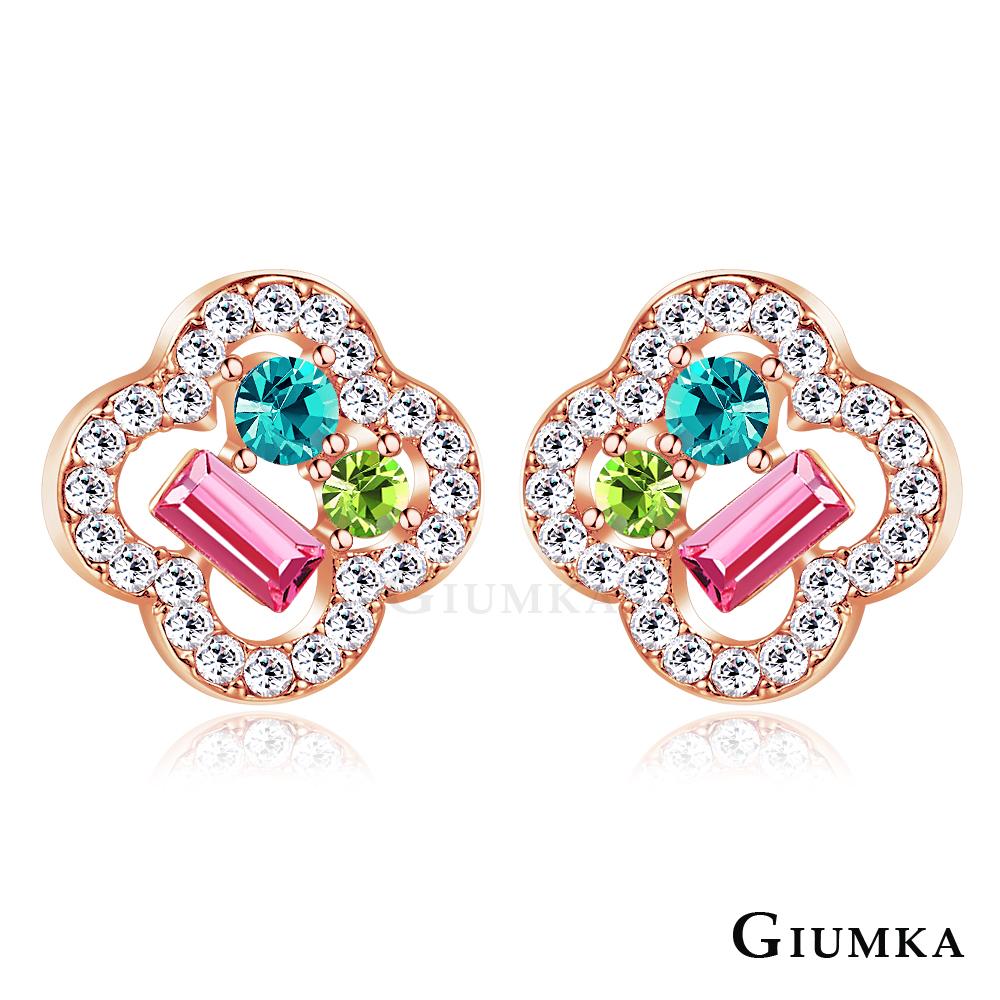 GIUMKA 閃耀之花 耳環-玫金