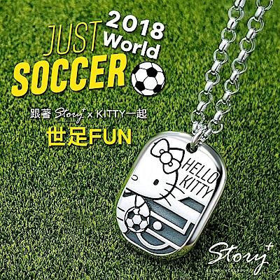 STORY ACCESSORY-世界盃足球賽-HelloKitty軍牌項鍊