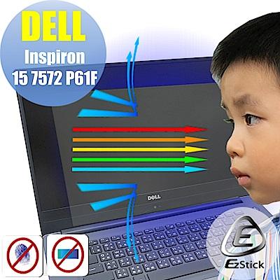 EZstick DELL Inspiron 15 7572 P61F 防藍光螢幕貼