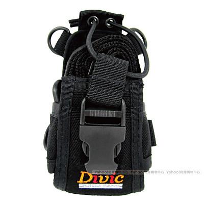CORDURA-無線電對講機專用-攜帶型-戰鬥背帶腰帶布套