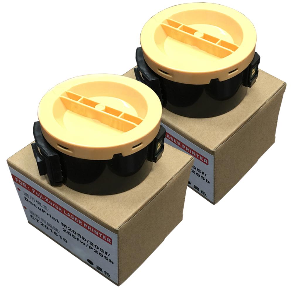 Fuji-Xerox CT201610 高容量環保碳粉匣(2支)