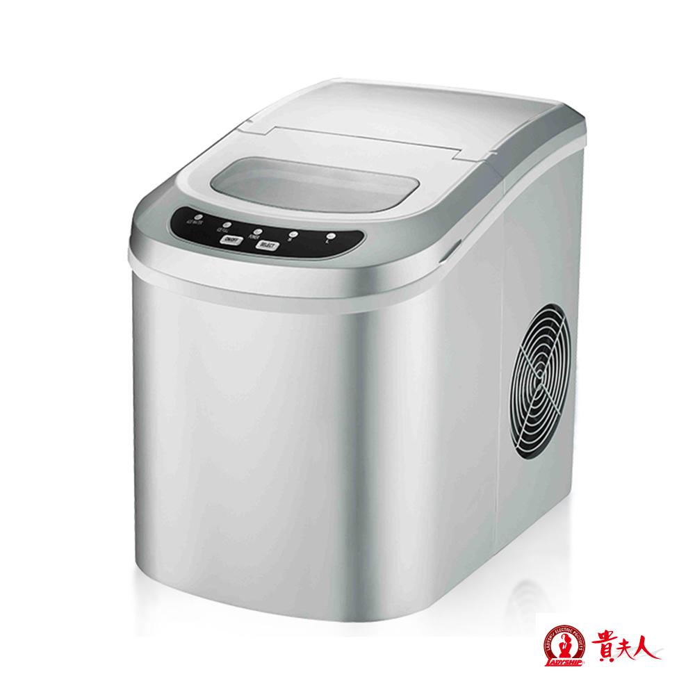 貴夫人微電腦全自動製冰機 BK-501A
