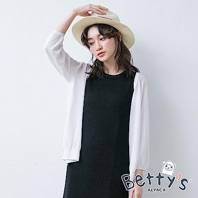 betty's貝蒂思 輕薄透氣襯衫(白色)