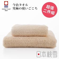 日本桃雪今治浴巾+今治毛巾超值一大一小組