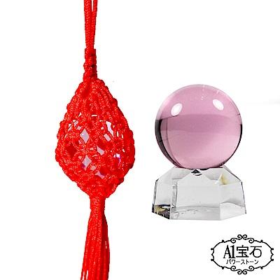 A1寶石  擺飾2入組-桃花紅繩粉水晶球吊飾-招人緣防小人-鎮座開運化煞鎮宅