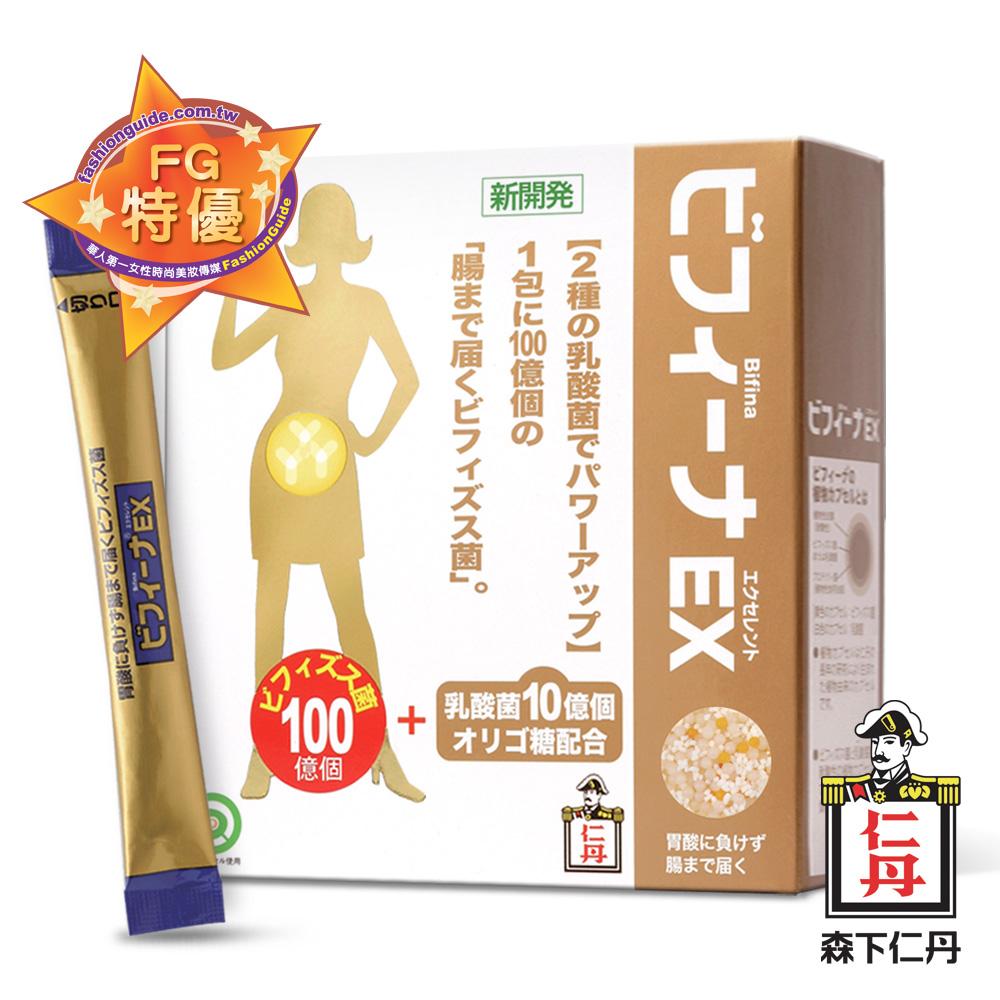 森下仁丹 晶球長益菌-頂級版(30條/盒)