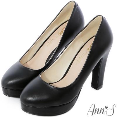 Ann'S修長比例-素面純色厚底粗跟包鞋 黑