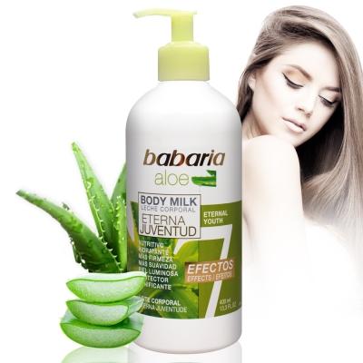 西班牙babaria 蘆薈10%特潤修護身體乳400ml
