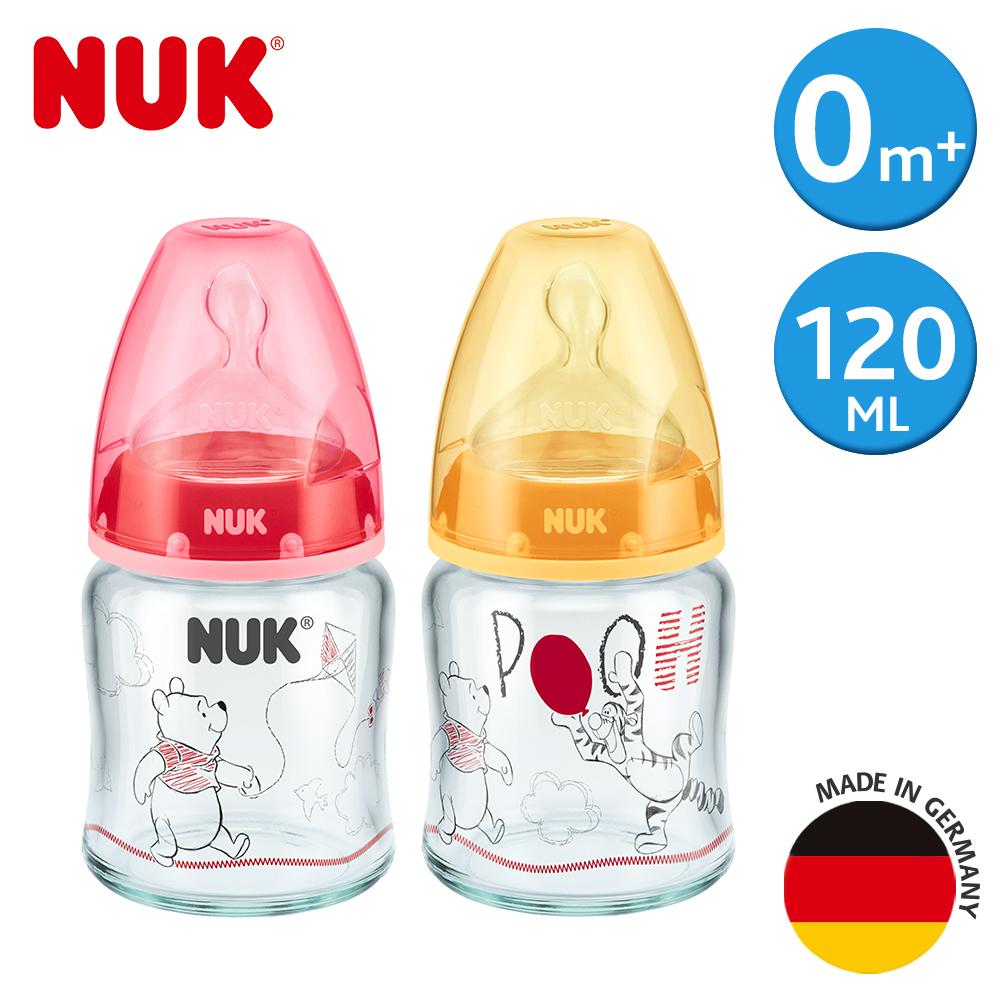 德國NUK-迪士尼寬口玻璃奶瓶120ml-附1號中圓洞矽膠奶嘴0m+(顏色隨機出貨)