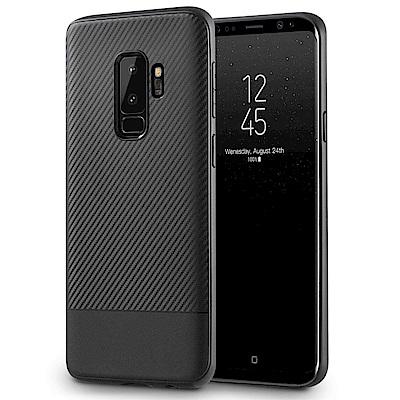 三星 Galaxy S9 Plus Carbon 超薄碳纖維紋理防撞手機殼