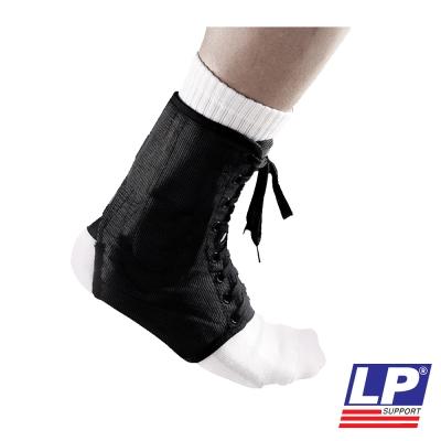 LP SUPPORT U型雙側彈簧護踝(一只) 787