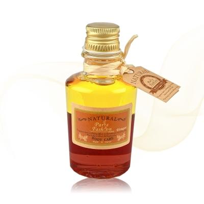 Paris Fragrance巴黎香氛-薑纖細賦活按摩油-125ml