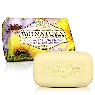 (任選)Nesti Dante 天然純植系列-純植阿甘油乾草皂250g