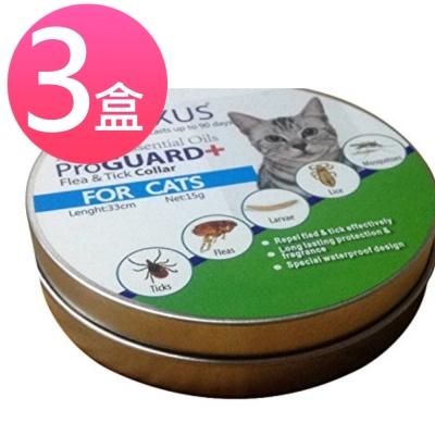 香港XUS 貓用 90天長效功能型 薄荷香茅精油驅蚤項圈 (3入組)