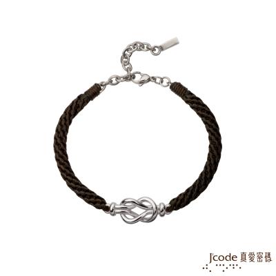 J'code真愛密碼 相守相結純銀/蠟繩手鍊