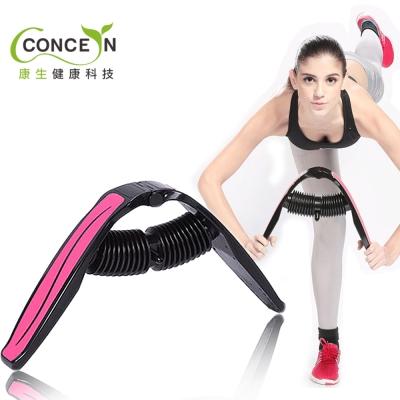 Concern 康生 BBLINER 美妖姬S曲線雕塑器 CON-YG021