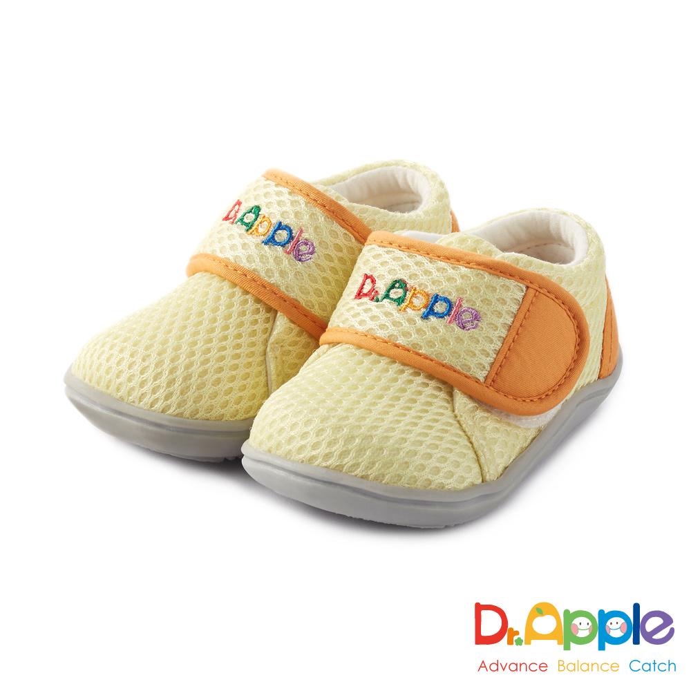 Dr. Apple 機能童鞋 大LOGO馬卡龍色小童鞋款 黃