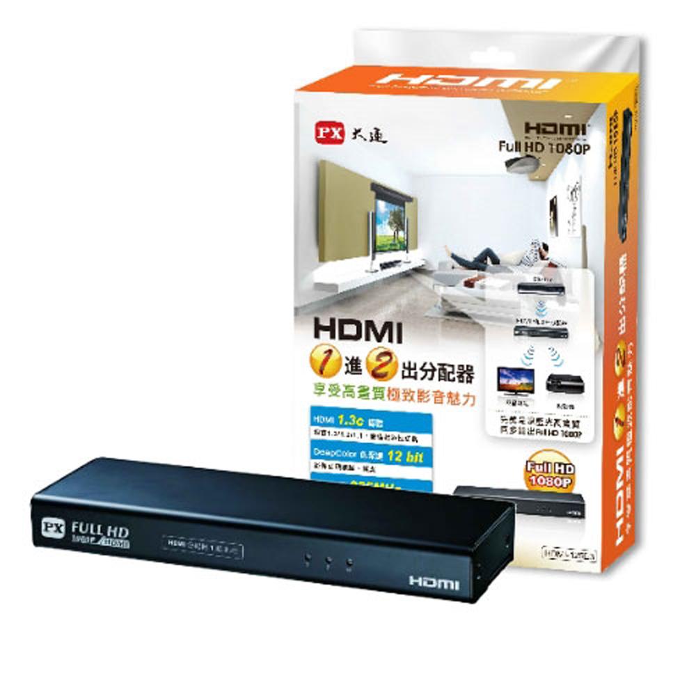 PX大通HDMI 1進2出切換分配器 HDMI-125E3