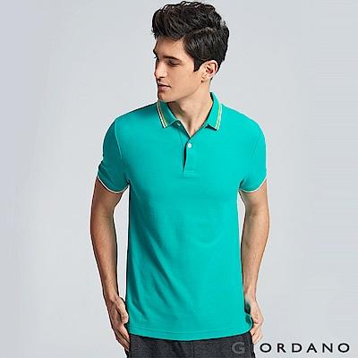 GIORDANO 男裝經典撞色立領短袖POLO衫-32 光譜綠