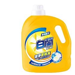 白蘭 陽光馨香超濃縮洗衣精 2.7Kg