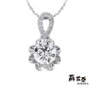 蘇菲亞SOPHIA - 幸福捧花0.50克拉 FVS2 鑽石項鍊
