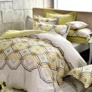IN HOUSE-Rothenburg Street-300織紗精梳棉薄被套床包組(加大)