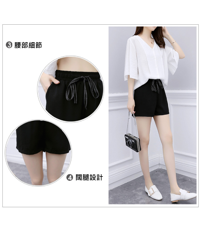 中大尺碼V領排釦喇叭袖麻紗上衣加黑色抽繩短褲XL~4L-Ballet Dolly