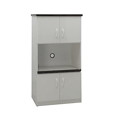 品家居 瑪波2.2尺環保塑鋼四門餐櫃(二色可選)-66x43x124cm-免組
