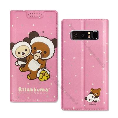 拉拉熊 Samsung Galaxy Note 8 金沙彩繪磁力皮套(熊貓粉)