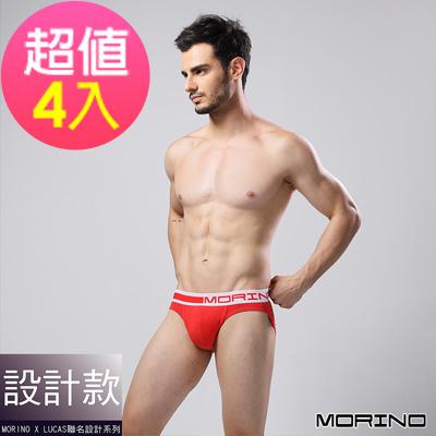 男內褲 設計師聯名-時尚運動三角褲 紅(超值4入組)MORINOxLUCAS