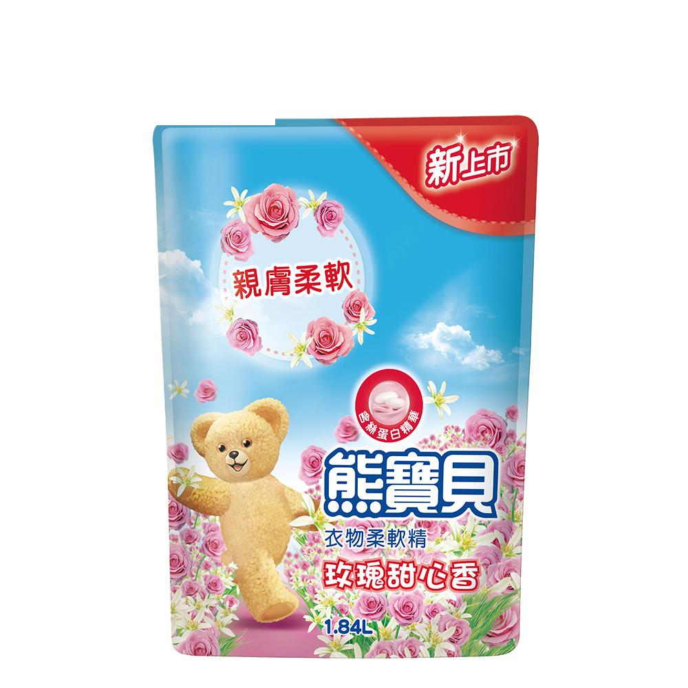 熊寶貝 衣物柔軟精玫瑰甜心香衣物補充包 1.84L